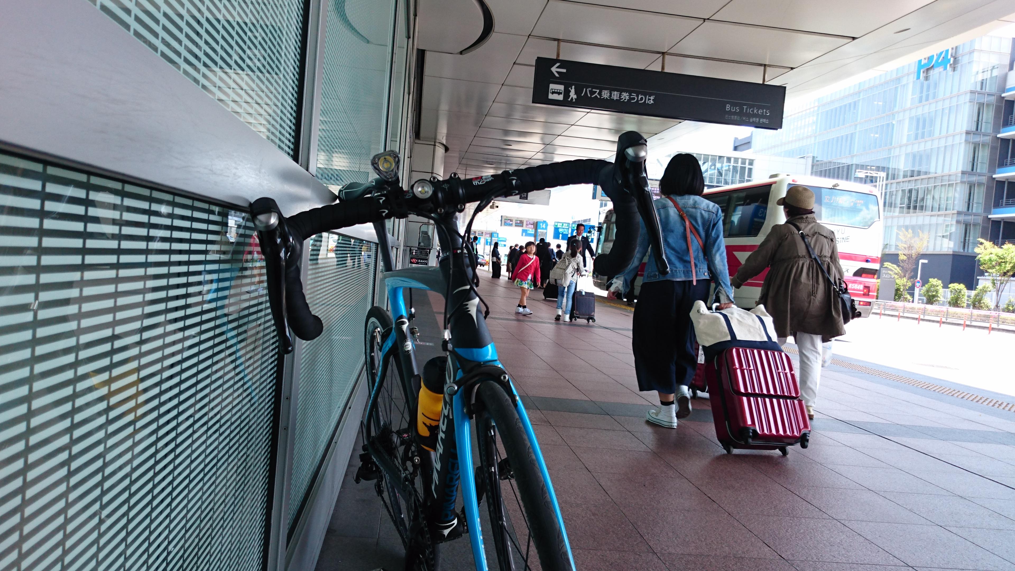羽田空港着!
