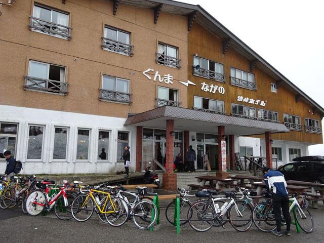 shibutougehotel